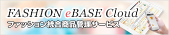 FASHION eBASE Cloud